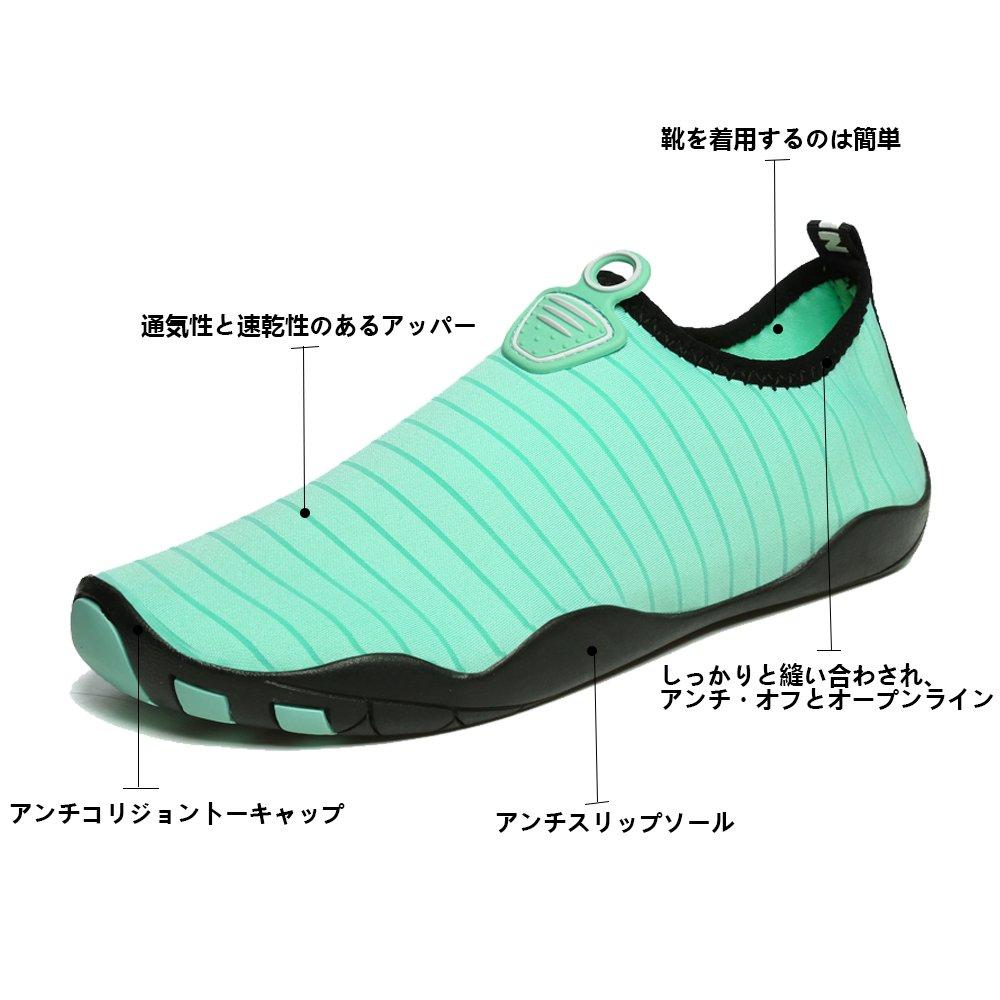 MCICI Unisex Water Shoes Mens Womens Aqua Shoes Socks Sports Swim Shoes Pool Beach Surf Snorkeling Yoga Diving