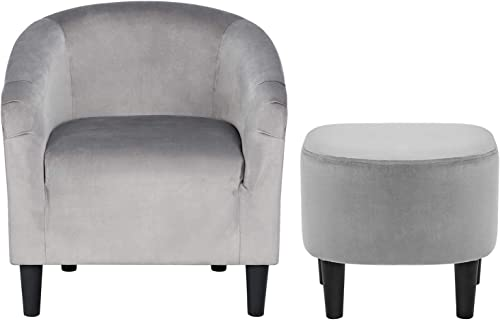 Deal of the week: YAHEETECH Contemporary Club Chair