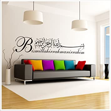 Alternatif Wandtattoo Besmele Xxl Grosse Islam Allah Bismillah