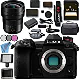 Panasonic Lumix DC- G9 DC-G9KBODY Mirrorless Micro Four Thirds Digital Camera Leica DG Vario-Elmarit 8-18mm f/2.8-4 ASPH. Lens Bundle