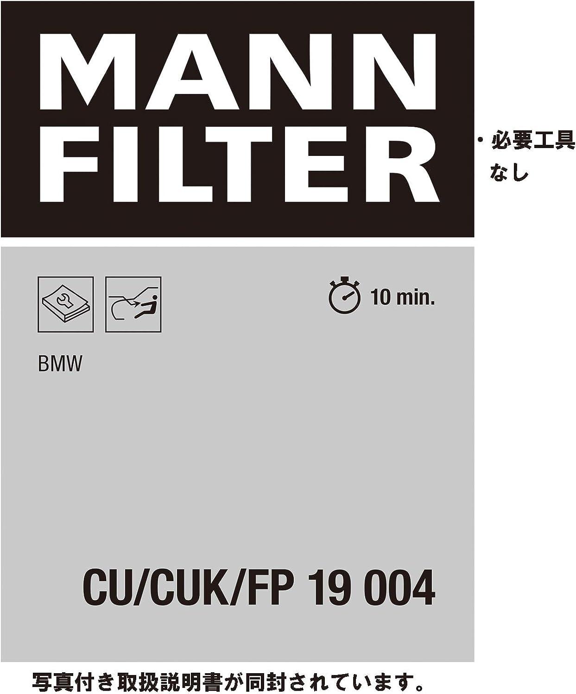 MANN FP 19 004 Heizung