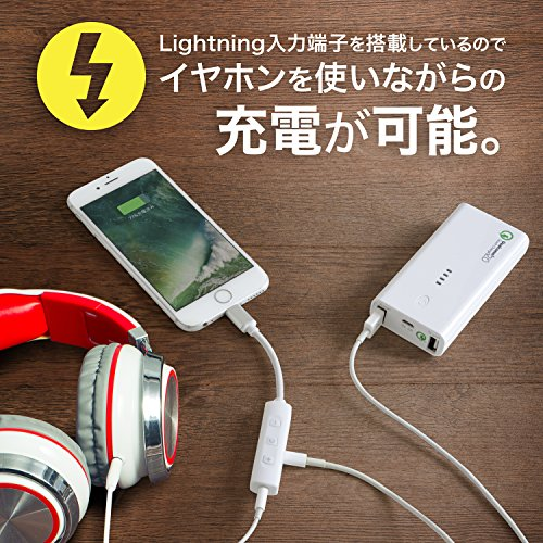iPhone 7 Lightning to 3.5mm Power Audio Charge Headphone Jack Adapter Cable Microphone + Sync Support [MFi Certified] by Nitika (Image #2)