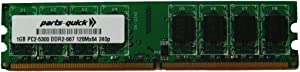 1GB Memory Upgrade for Dell Dimension E510 DDR2 PC2-5300 667MHz Desktop Non-ECC DIMM RAM (PARTS-QUICK Brand)