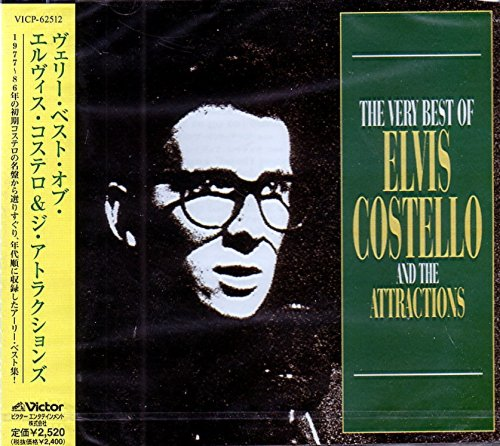 The Very Best Of (JAPAN) (The Very Best Of Elvis Costello And The Attractions)