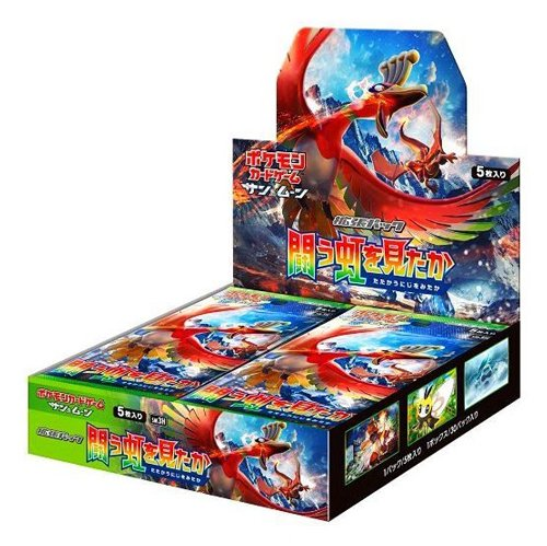 pokemon cards game shop - 2