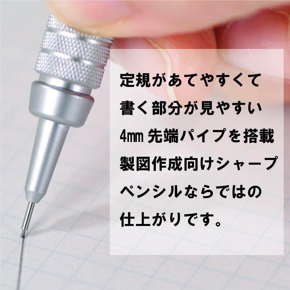 Pentel Mechanical Pencil Graphgear500-0.4mm PG514