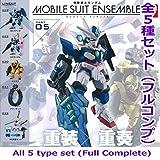機動戦士ガンダム MOBILE SUIT ENSEMBLE 05 [全5種セット(フルコンプ)]