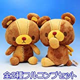 Spring Ji over the truffle large stuffed toy bear Bear Plush Toy Anime prize Taito (all two Furukonpu set courier dispatch)
