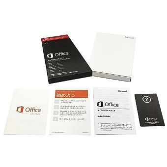 Microsoft Office 製品の管理、ダウンロード、バッ …