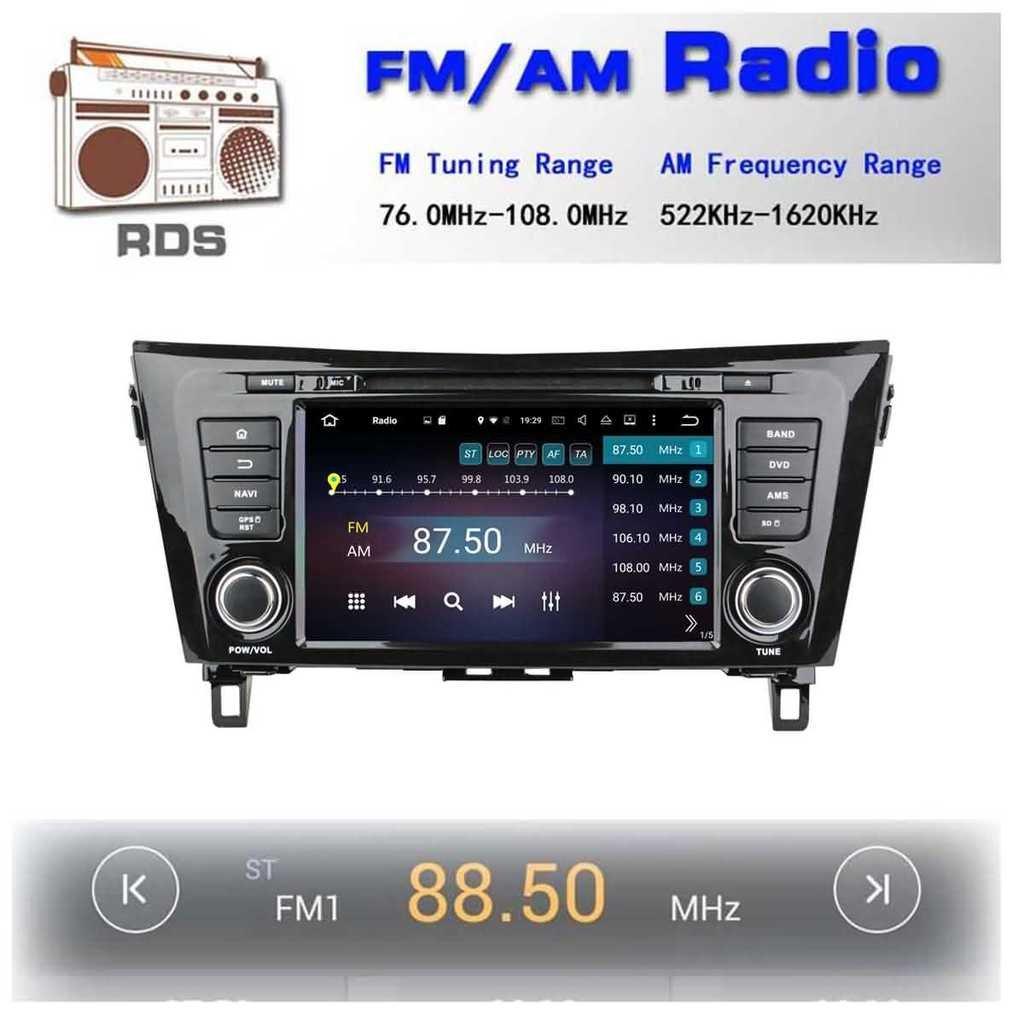 2 DIN 8 Pulgadas Coche Estéreo con GPS Navegación Android 6.0 OS para Nissan Qashqai/X Trail(2014 2015 2016 2017),Dab+ Radio Pantalla Táctil Capacitiva con ...
