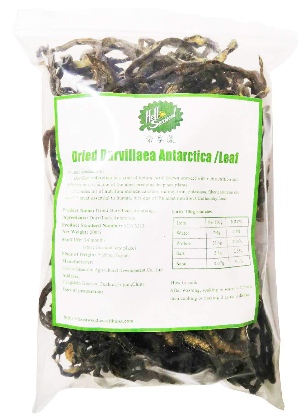 Natural High Nutritious wild Brown Seaweed For Food 200g (pack of 8) by Fuzhou Wonderful (Image #2)