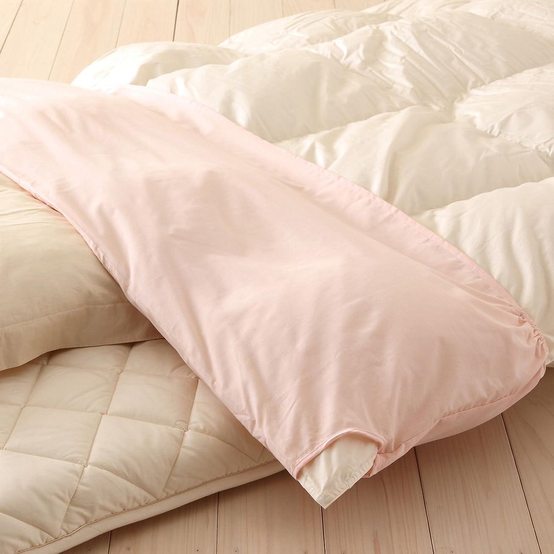 雰囲気靴スキャンダラス毛布で作った衿カバー ブラウン 日本製
