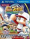 実況パワフルプロ野球2012決定版の商品画像