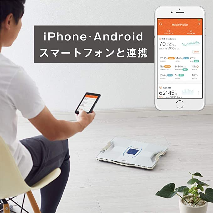 Bilancia Tanita corporea RD-906 BK Scansione interna Bluetooth-Android