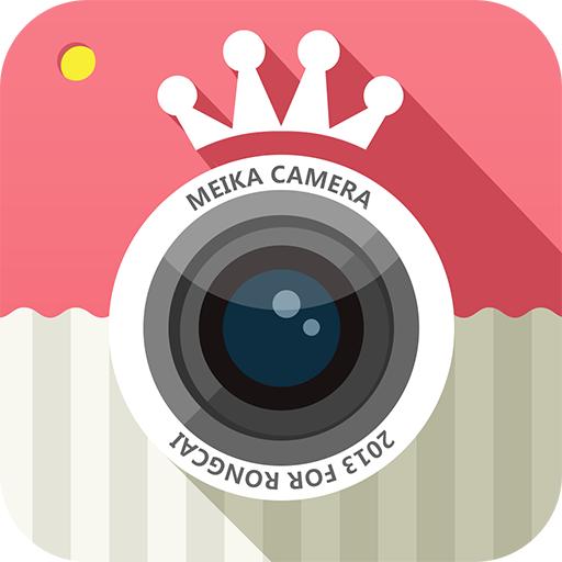 Makeup Camera--A beauty camera can makup intelligently