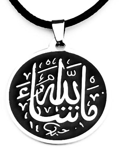9 Saint Prophet Muhammad Rectangular Black Ayat Al Kursi Allah