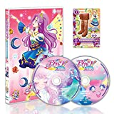 Animation - Aikatsu! 2Nd Season 8 (2DVDS) [Japan DVD] BIBA-8428