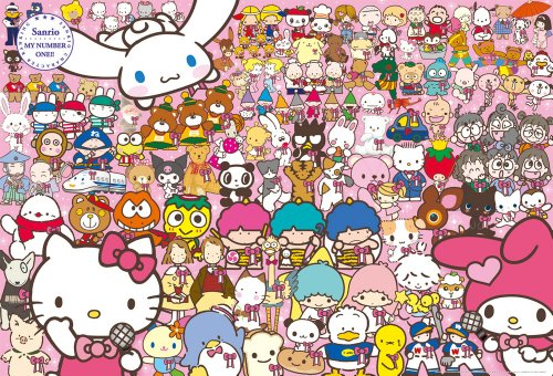 Sanrio 1000 piece Sanrio My number one 31-394 (japan import) by Beverly