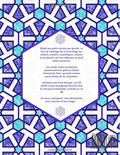 Amazoncom Hexagones Livre De Coloriage Motifs De Lart Islamique