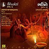 Bhakti (Vol. 2)
