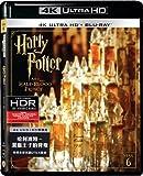 Harry Potter & The Half-Blood Prince (Region Free 4K UHD + Blu-Ray) (Hong Kong Version / Mandarin & Cantonese Dubbed) 哈利波特 - 混血王子的背叛