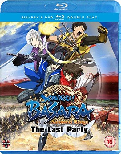 Sengoku Basara Samurai Kings Movie: The Last Party [Blu-ray]