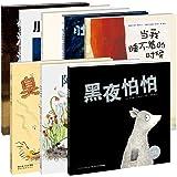 海豚绘本花园:健康习惯主题绘本(套装共8册)