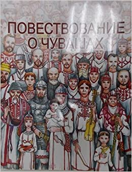 Povestvovanie o Chuvashah