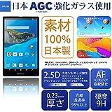ジェイグラス JGLASS AQUOS PAD SH-06F 強化ガラス 液晶保護フィルム AGC 旭硝子 0.23mm JGLASS-SH-06F