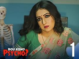 Watch Bou Keno Psycho   Prime Video