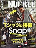 MEN'S KNUCKLE(メンズナックル) 2017年 09 月号 [雑誌]