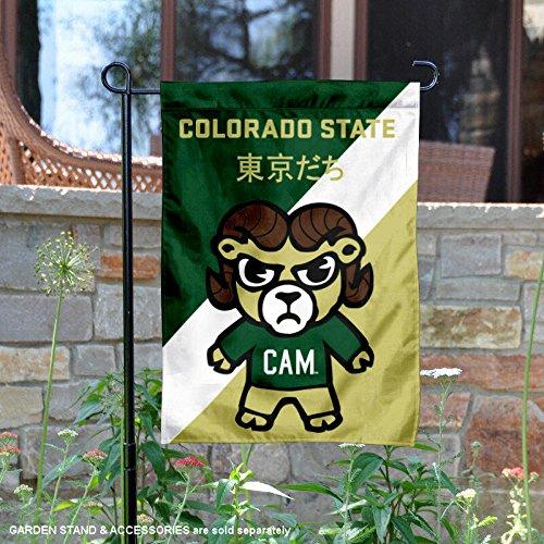 Sewing Concepts Colorado State Rams Tokyodachi Garden ()