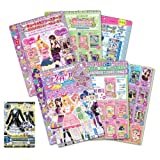 Aikatsu! Notebook dedicated refill Vol.3 (japan import)