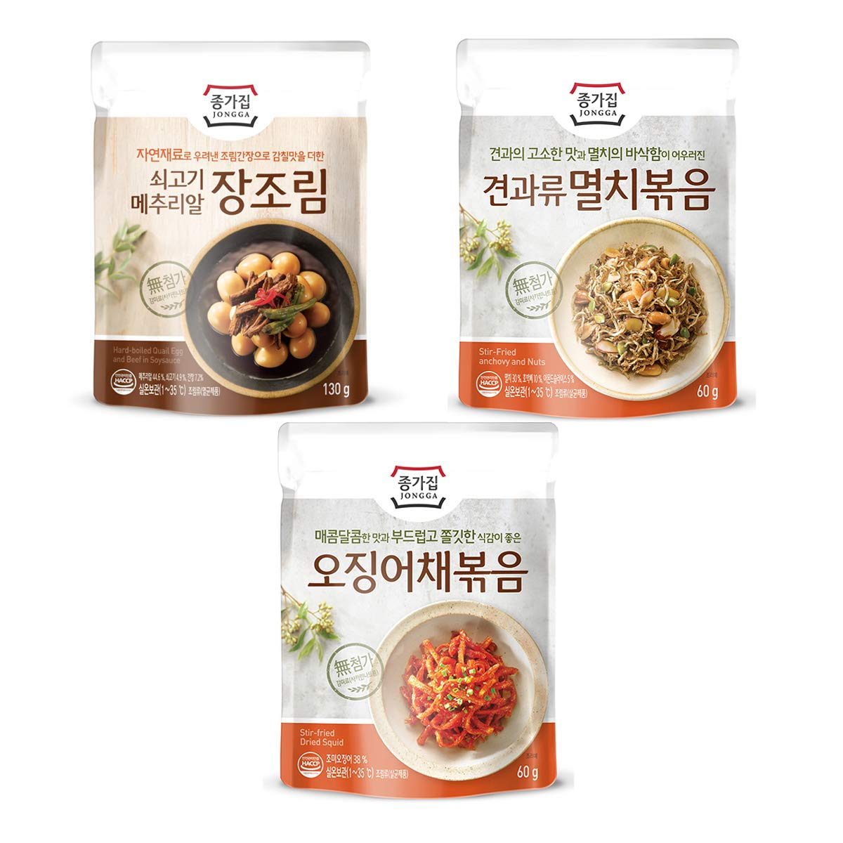 [Jongga] Korean side dish 3 set / Spicy Stir-fried Dried Squid 60g + Stir-fried Anchovies 60g + Beef Quail Egg Glazed Dishes 130g / Korean food (overseas direct shipment)