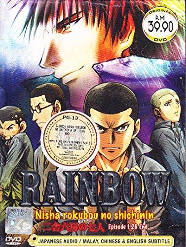 Rainbow : Nisha Rokubou no Shichinin DVD (Eps.1-26 end) / English Subtitle