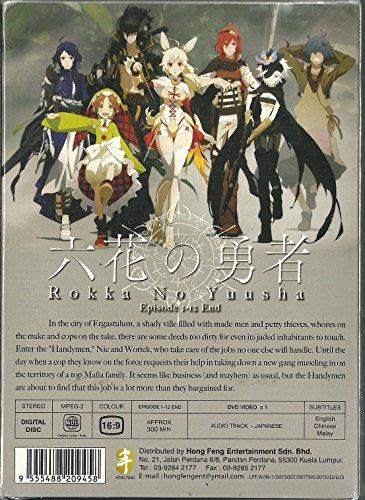 ROKKA NO YUUSHA - COMPLETE TV SERIES DVD BOX SET ( 1-12 EPISODES )