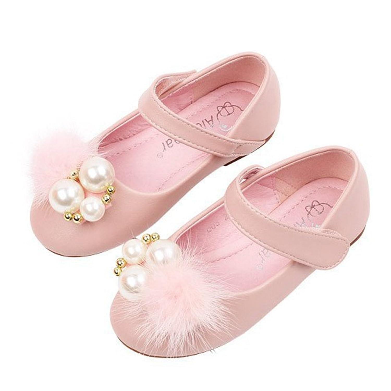2211e5a5e497b Little Girls White Jewel Flower Slipper Dress Shoes 4 [5MjuC0500955 ...
