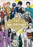 Daisuke Ono, Mamoru Miyano, Noriaki Sugiyama - Kuroshitsuji Book Of Circus/Murder New Year's Partysono Shitsuji, Gasho (2DVDS) [Japan DVD] ANSB-10009