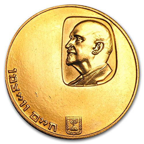 1962 IL Israel Gold 50 Lirot Chaim Weizmann Proof Gold About Uncirculated