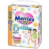 (跨境自营)(包税)Merries 花王 大增量系列 拉拉裤 加大号学步裤XL50片 (12-22kg)