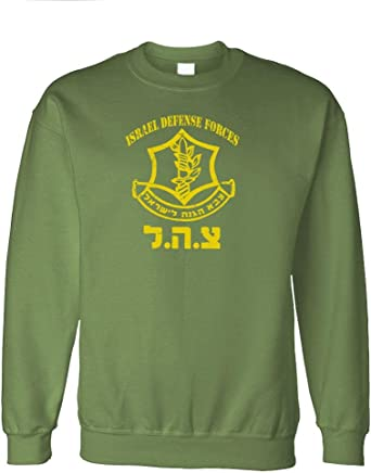 Israel Middle East IDF ISRAELI Defense Force Fleece Pullover Hoodie