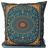 Sunburst Outdoor Living 18'' x 18'' (No Piping) OPULENT Ornate Moroccan Decorative Throw Pillow Cushion Cover for Couch, Bed, Sofa or Patio - Only Case, No Insert