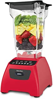 product image for Blendtec Classic 575 with FourSide Jar, Poppy Red