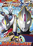 Ultraman ORB three major types or expressionsmultiple! (Warehouse terebi ginpica sticker book)
