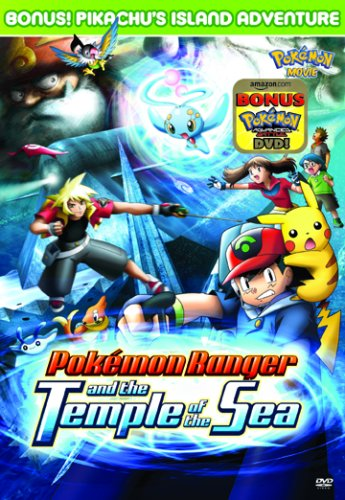 Amazon Com Pokemon Movie Pokemon Ranger The Temple Of The Sea