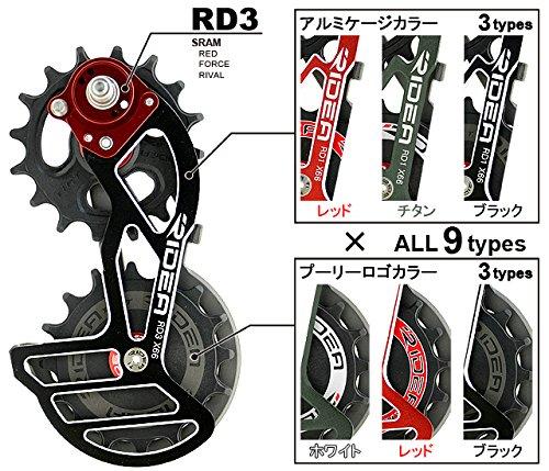 リデア プーリー RD3-X66C-C Rear Derailleur Cage チタン/ロゴ:レッド 147-04091 B077YHLPSX
