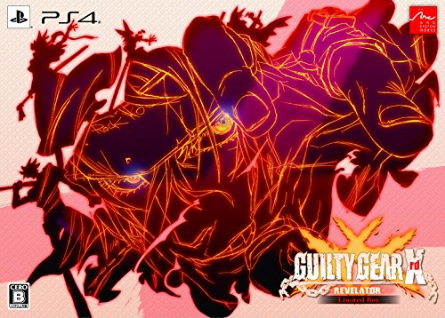 guilty-gear-xrd-revelator-limited-box-japanese-ver