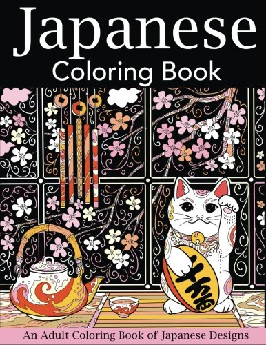 Stationery Design (Japanese Coloring Book: An Adult Coloring Book of Japanese Designs (Japan Coloring Book))