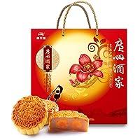 广州酒家 利口福 七星伴月月饼礼盒922.5g(gift box)