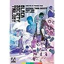 Takashi Miike's Black Society Trilogy (Shinjuku Triad Society, Rainy Dog, Ley Lines) (2-Disc Special Edition) [DVD]